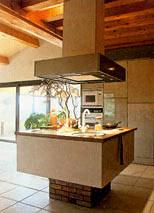 Освещение кухни и рабочего пространства кухни